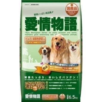 イースター 愛情物語ドライ ビーフ&野菜味 6.5Kg [犬用フード]