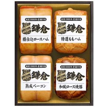 鎌倉ハム富岡商会 老舗の味セットC KAS-110