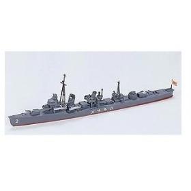タミヤ(TAMIYA) 1/700 日本駆逐艦 春雨(はるさめ)(31403)プラモデル