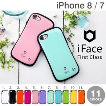 スマホケース iPhone8 ケース iphone7 ケース iface 正規品 iphone ケース アイフェイス 耐衝撃 かわいい ブランド アイフォン7 カバー