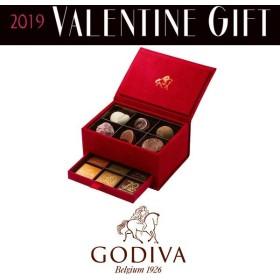 バレンタイン チョコレート ゴディバ グランプラス レッド 12粒入 本命 チョコ