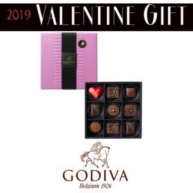 バレンタイン チョコレート ゴディバ ゴディバ カカオジャーニー 9粒入 本命 チョコ