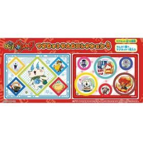 妖怪ウォッチ マグネットラムネコレクション4 20個入りBOX(食玩)[エンスカイ]《在庫切れ》