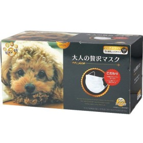大人の贅沢マスク 1箱(50枚入) 原田産業