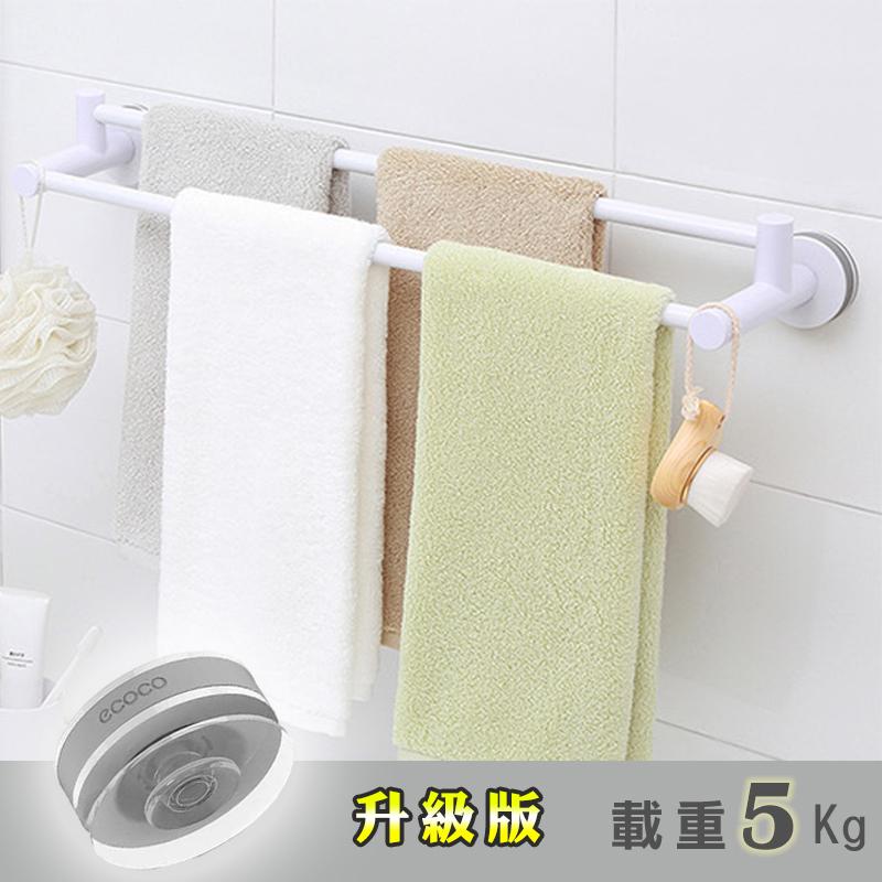 加長耐重無痕雙層毛巾架