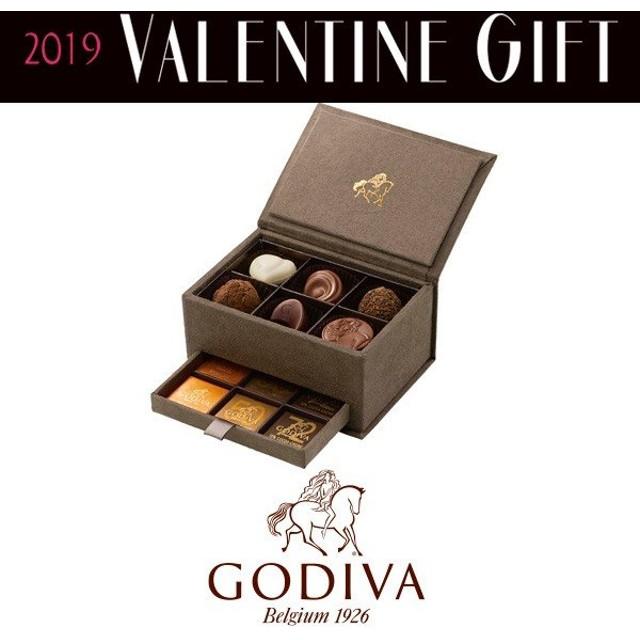 バレンタイン チョコレート ゴディバ グランプラス グレー 12粒入 本命 チョコ