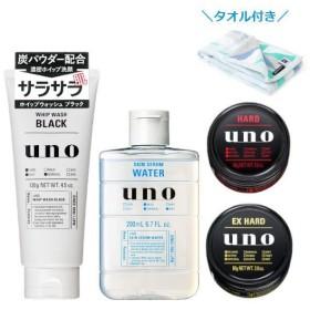福袋数量限定UNO(ウーノ)フェイス&ヘア トータルケア4点セット+タオルおまけ付き