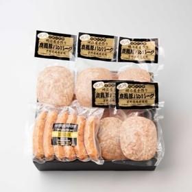 枕崎産黒豚 鹿籠豚ハンバーグ&ソーセージ セット