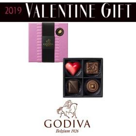 バレンタイン チョコレート ゴディバ ゴディバ カカオジャーニー 4粒入 本命 チョコ