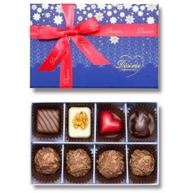 バレンタイン VALENTINE チョコレート 2019 デジレー トリュフ&ハート 8個入 本命 チョコ