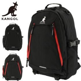 カンゴール リュック 26L ラッキー メンズ レディース 250-1210 KANGOL | リュックサック バックパック 通学