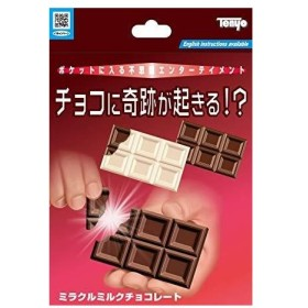 テンヨー(Tenyo) ミラクルミルクチョコレート 手品 M11717 ミラクルミルクチョコレート
