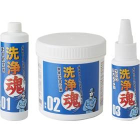 【正規品】洗浄魂 3本セットプロも絶賛!ガンコな汚れをみるみる落とす多目的洗剤。<Shop Japan(ショップジャパン)公式>