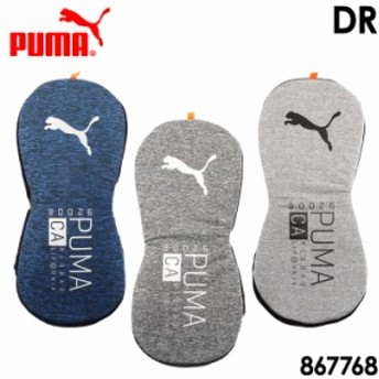 【2019モデル】 プーマ 867768 ゴルフ CA ヘッドカバー ドライバー用 PUMA