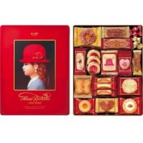 お中元 ギフト 夏 内祝 お返し お礼 クッキー 洋菓子 赤い帽子 赤い帽子 レッド 16468 送料無料 クーポン