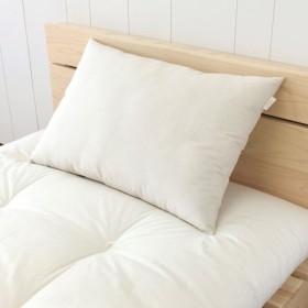 オーガニックコットン パンヤ枕 43×63