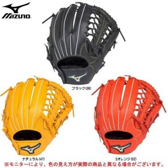 MIZUNO(ミズノ)セレクトナイン 軟式用グラブ 外野手向け(1AJGR16607)スポーツ 野球 ベースボール グローブ 一般用