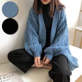 【47%OFF★超目玉】ケーブルニット カーディガン コーディガン アウター ロング丈 レディース (v117)