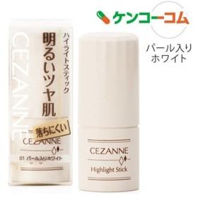 セザンヌ ハイライトスティック パール入り ホワイト ( 5g )/ セザンヌ(CEZANNE)