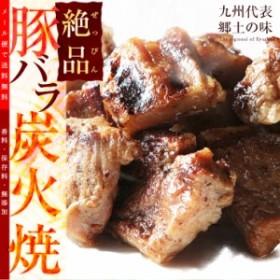 ポイント消化 送料無料 肉のおつまみ 焼き鳥 ぜっぴん豚バラ炭火焼(ぶたばら/焼き豚/ブタバラ)100g×2 セット レトルト食品 常温保存 珍