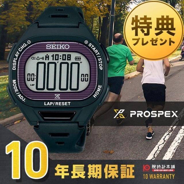 b6c3843a6d プロスペックス セイコー PROSPEX SEIKO ソーラー 10気圧防水 メンズ 腕時計 SBEF055