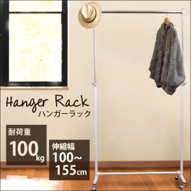 0029a9910d 早い者勝ち☆お得クーポン最大1000円オフ☆耐荷重100kgハンガーラック ...