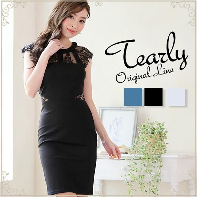 377eef405a664 ドレス - Tearly レディースファッション通販キャバドレス ドレス キャバ パーティードレス 大きいサイズ ワンピース パーティー