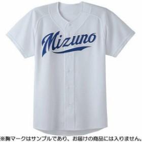ミズノ(MIZUNO) シアイヨウユニフォームシャツ 52MW176 カラー:05 サイズ:S