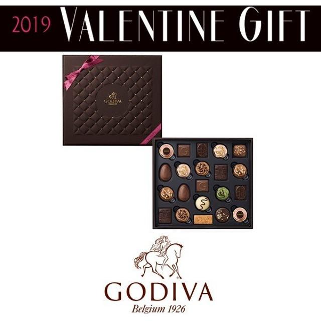 バレンタイン チョコレート ゴディバ ベルジアン フェイバリット アソートメント 21粒入 本命 チョコ