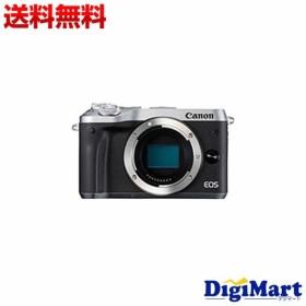 キャノン Canon EOS M6 ボディ [シルバー] 一眼レフカメラ【新品・国内正規品・レンズキット化粧箱】