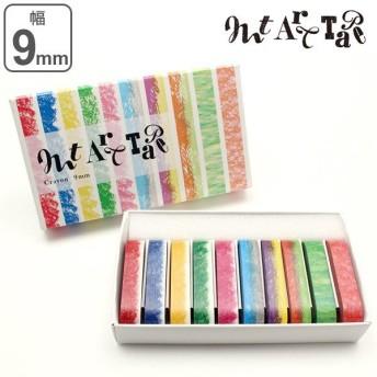 マスキングテープ マステ mt art tape くれよん 9mm幅セット ( 貼ってはがせる テープ セット )