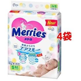 メリーズ おむつ テープ S 4kg-8kg ( 82枚4個セット )/ メリーズ ( オムツ 紙おむつ 紙オムツ 赤ちゃん )
