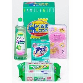 Gift Box 洗剤おくさまセット