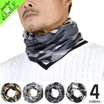 ネックウォーマー ゴルフ ゴルフウェア 小物 防寒 ユニセックス マフラー スヌード サンタリート (IF-GF0028)golf
