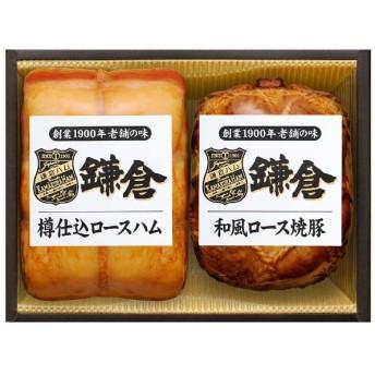 鎌倉ハム富岡商会 老舗の味セットA KAS-520