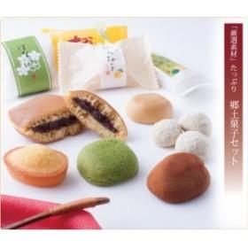 徳島郷土菓子7選A4 あわや★選べるスイーツ~お花と一緒にお買い求めください◎お急ぎ対応はできません