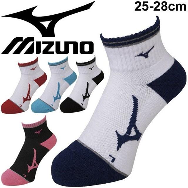 9746211c413e45 ソックス 靴下 メンズ レディース ミズノ mizuno ショート丈 くつした スポーツ テニス ソフトテニス バドミントン/62JX9001【