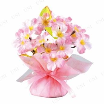 キュートラップ桜 桜 造花 お花見 春 さくら サクラ 店舗装飾品 飾り デコレーション ディスプレイ POP 販促品 フラワーアレンジ 入学式