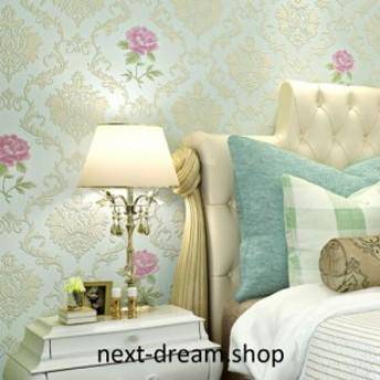 3D 壁紙 53×1000p 花柄 ダマスク DIY 不織布 カビ対策 防湿 防水 吸音 インテリア 寝室 リビング h01998
