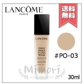 【送料無料】LANCOME ランコム タンイドルウルトラウェアリキッド SPF38 PA+++ #PO-03 30ml