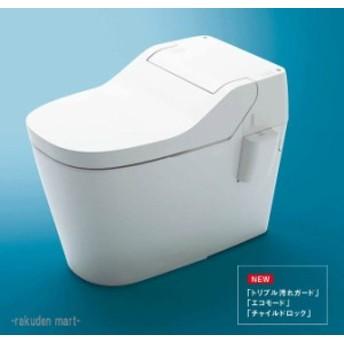 (法人様宛限定)(在庫有)(送料無料)パナソニック アラウーノS2 XCH1401WS 床排水標準タイプ 全自動おそうじトイレ