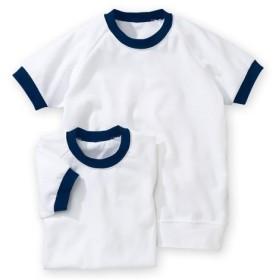 【ゆったりサイズ】衿。袖口配色。半袖 体操服シャツ2枚組 体操服