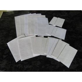 和紙の袋 サイズ色々(23枚)