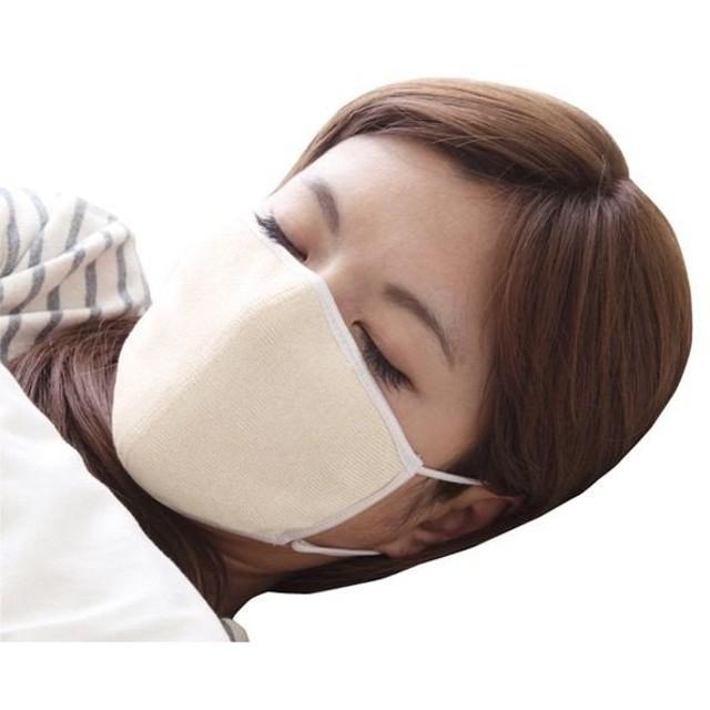 【在庫切れ】【納期未定】アルファックス 412144 大判 潤いシルクのおやすみマスク【ポーチ付き】 キナリ