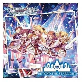 THE IDOLM@STER CINDERELLA GIRLS STARLIGHT MASTER 08 BEYOND THE STARLIGHT 新品