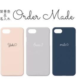 《ケースカラー&お名前オーダー 4》Android iPhone Xperia Galaxy AQUOS スマホケース 名入れ