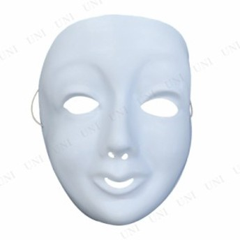 ホワイトマスク女 コスプレ 衣装 ハロウィン パーティーグッズ かぶりもの 仮面舞踏会 マスク お面 ハロウィン 衣装 プチ仮装 変装グッズ