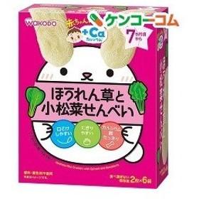 赤ちゃんのおやつ+Ca カルシウム ほうれん草と小松菜せんべい ( 20g(2枚6袋入) )