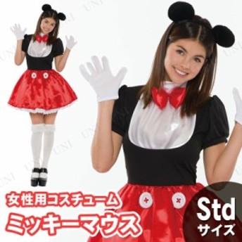 女性用ミッキーマウスコスチューム 仮装 衣装 コスプレ ハロウィン 余興 大人用 コスチューム 女性 ディズニー レディース パーティーグ