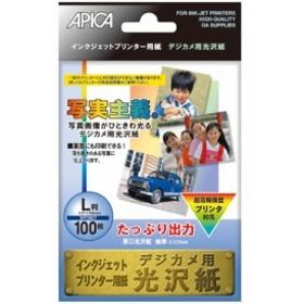APICA インクジェットプリンター用光沢紙 WP2827